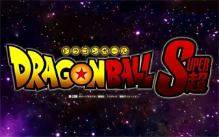 Dragon Ball Super aura droit à sa version manga