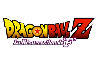 Le film Dragon Ball Z : La Résurrection de Freezer sortira au cinéma en France