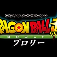 On a vu Dragon Ball Super : Broly