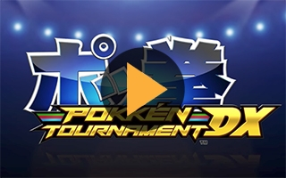 Pokémon : Pokkén Tournament débarque sur Switch