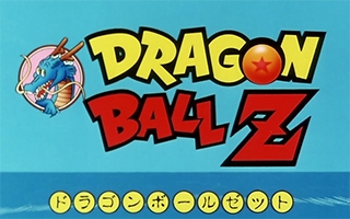 Un concert Dragon Ball Z en 2017 à Paris
