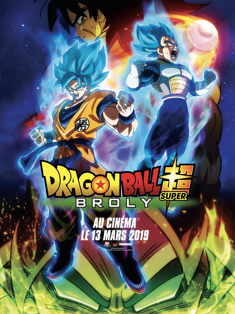 Dragon Ball Super : Broly - Affiche
