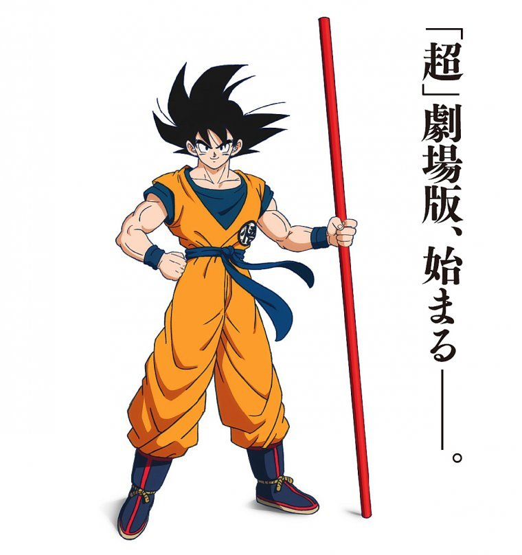 Dragon Ball afffiche