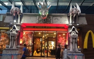World of Warcraft s'invite dans les McDo chinois